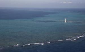 """国防部透露""""驱离擅入西沙美舰""""细节:三舰两机当即行动"""
