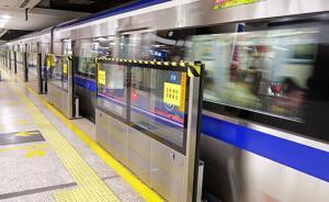 同衡城市研究 北京通勤轨迹:哪里的工作钱多活少离家近?