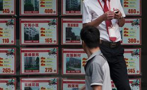 北京二手房成交量下跌30%,业主转售为租导致房屋租金下滑