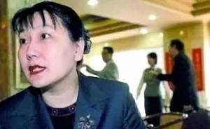 起底红通人员叶丽宁商业版图:曾在11家企业担任法定代表人