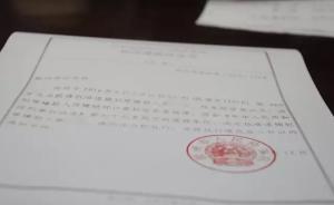 青岛篡改同学志愿考生,因涉嫌破坏计算机信息系统罪被批捕