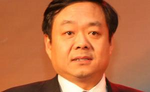 江苏徐州矿务集团党委书记、董事长吴志刚接受组织审查
