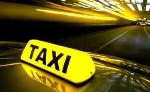 伊宁警方回应民警与出租车司机争执拉扯视频:离岗培训扣绩效