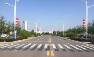 """陕西榆林""""3D斑马线""""远看像路障,市政称如果反响好将增设"""