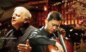 """在底特律交响乐团的乐声中,来一场""""红楼梦随想"""""""