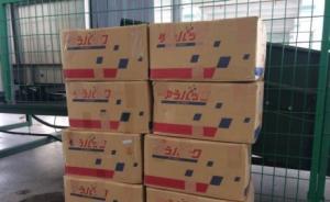 """陕西从邮寄物截获8箱日本核辐射区大米,面单上写着""""猫砂"""""""
