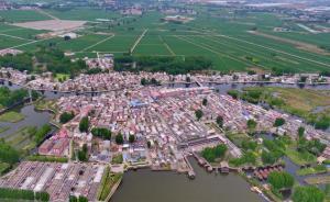 共279家国内外机构报名雄安新区启动区城市设计国际咨询