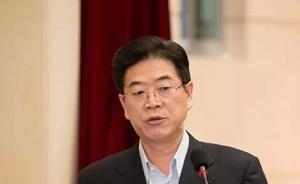 媒体:反抗纪委控制的衡阳市委原书记,身边还有个任性小保姆