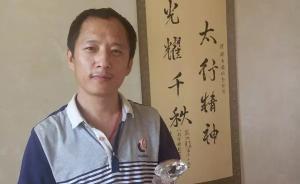 37岁农民自费为抗战英烈寻亲24年,床头藏奖杯证书怕弄丢