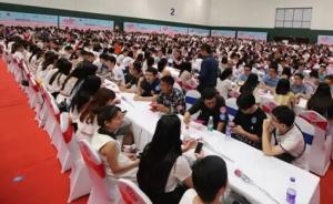 共青团浙江省委牵头相亲会:为青年男女找对象,团团是认真的