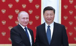 习近平:中俄秉承睦邻友好合作精神,树立大国、邻国关系典范