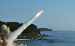 韩美军方举行弹道导弹试射训练,回应前一天朝鲜试射洲际导弹