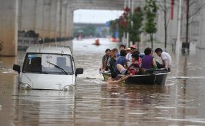 湖南今年洪灾已直接致27人死亡逾千万人受灾,汛情历史罕见