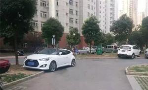 安徽一公租房小区停多辆豪车,房管局称不属于住户并将清查