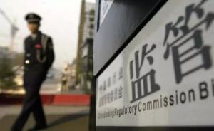 新华社:A股为何频现夺权式要约收购,监管能否跟上市场步伐