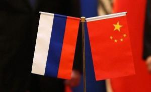 中俄协作能为朝鲜半岛和平带来多大希望
