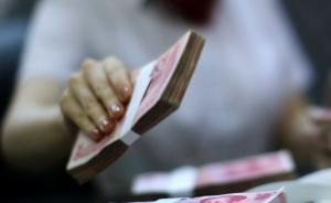 保监会:可尝试提供借款等途径救助出现临时流动性困难的险企