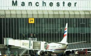 英国曼彻斯特机场航站楼因可疑包裹疏散,相关调查已展开