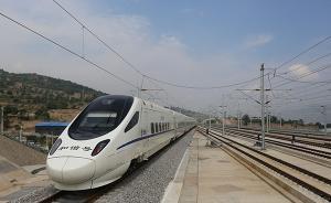 """宝兰高铁7月9日正式开通,徐州至乌鲁木齐""""高铁丝路""""贯通"""