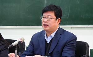 河北邢台学院副院长崔社军因严重违纪被开除党籍、行政撤职