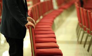 中直机关公布选举产生的109名中共十九大代表名单