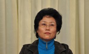 临沂大学原党委书记丁凤云因贪污受贿一审获刑11年