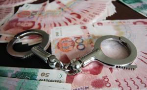 浙江女子倒卖千余万条个人信息获刑:组建团队公司化运作