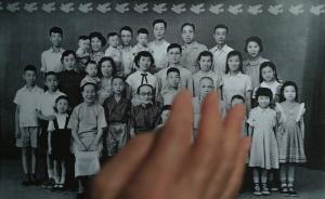翼虎·山河·寻路胡焕庸线上的中国︱红岸:以父之名