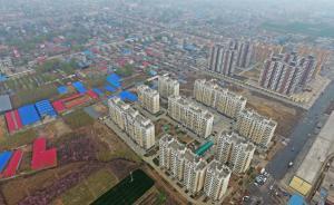 """中央党校经济学部教授:把雄安新区建成""""中国创新之都"""""""