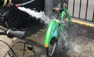 上海首例!一共享电单车高温天电瓶自燃,运营方称非气温原因