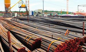 """海南媒体披露海口多店生产""""瘦身""""钢筋,已流向多个工程项目"""