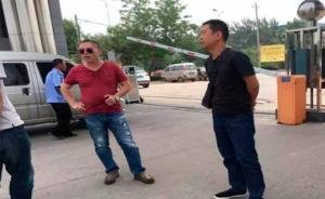 环保部督查组河北执法被假警察强扣80分钟,相关人员被拘留