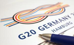 释新闻丨G20峰会明开幕:美不确定性增强,中国扮演啥角色