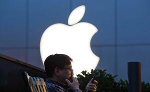 """苹果公司""""内鬼""""倒卖20万条信息,涉案金额超5000万元"""