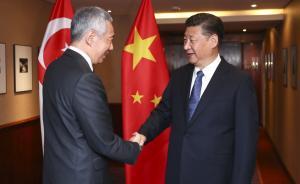 习近平在汉堡会见新加坡总理李显龙,双方肯定中新关系发展