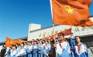 人民日报:勿忘卢沟桥畔枪声,共同致力于民族复兴