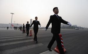 河北衡水市政府党组成员李哲民被降级:用不正当手段谋取职位