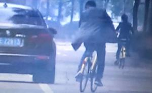 三男子骑共享单车碰瓷月入过万,两次碰同一人被识破已归案
