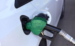 国际油价大跌,国内成品油价格今日不作调整