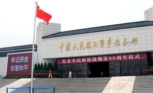 纪念全民族抗战爆发80周年仪式在京举行,刘云山出席并讲话