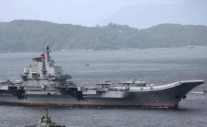 驻港部队原副司令:辽宁舰停靠维港可向香港市民展现国家实力