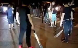 云南:数十人持刀棍街头打斗,警方调查