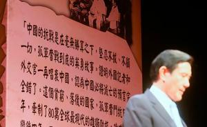 """马英九缅怀""""七七事变"""":目的不在于仇日,而是感念先烈奉献"""