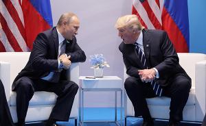 特朗普与普京首次正式会晤:谈了半小时,期待两国有许多好事
