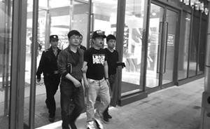 """苹果相关公司19名""""内鬼""""被批捕,倒卖用户信息月入数百万"""
