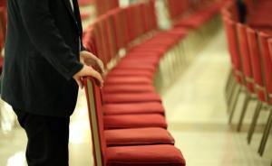 中央国家机关186名出席党的十九大代表名单公布