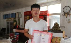 暖闻|河南商丘27岁男子救两名溺水中学生:老爸言传身教