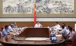 李克强召开的经济形势座谈会,哪些人受邀,说了什么?