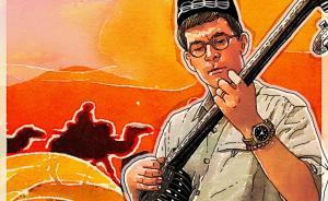 """米华健谈丝绸之路、中亚与新清史:发掘""""被遗忘""""的人群"""