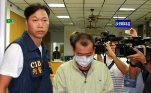 台湾一赌徒为领补助金饿死母亲兄长藏尸家中近一月,已被逮捕
